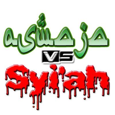 aswaja-vs-syiah