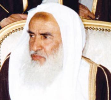 syaikh al-utsaimin sarkub.com thariqat sarkubiyah
