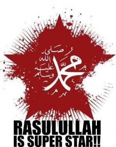 rasulullah-saw-is-superstar1