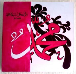 sayyid1