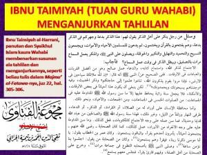 sarkub.com ibnu taimiyah sesat wahabi