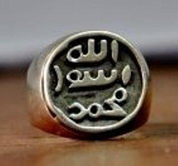 cincin Rasulullah