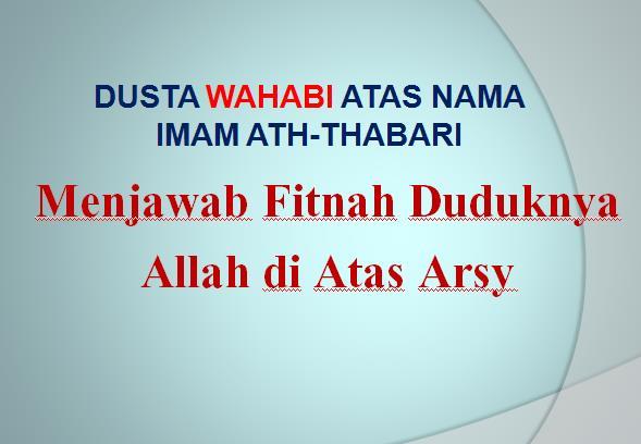 dusta wahabi atas nama imam ath-thabari