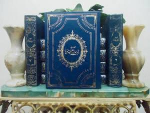 Kitab Ibnu Katsir