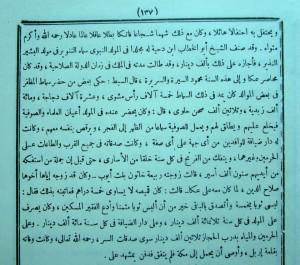 """Bagian isi Kitab """"Al-Bidayah wan Nihayah"""""""