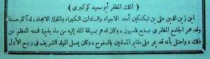 """Kitab isi  """"Al-Bidayah wan Nihayah"""""""