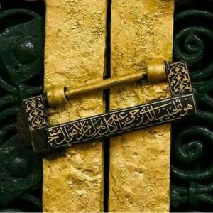 Gembok Pintu Makam Nabi